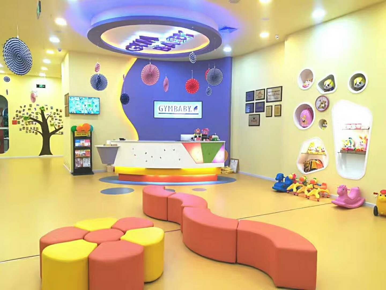 运动宝贝30+早教中心同期筹备,为更多宝宝家庭送去专业早教