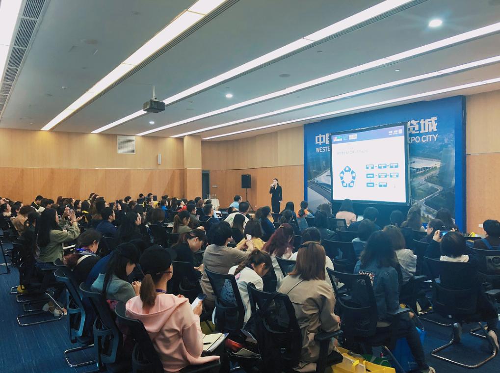 运动宝贝出席2018亚洲幼教年会,分享《中西方早期幼儿教育的融合与升级》