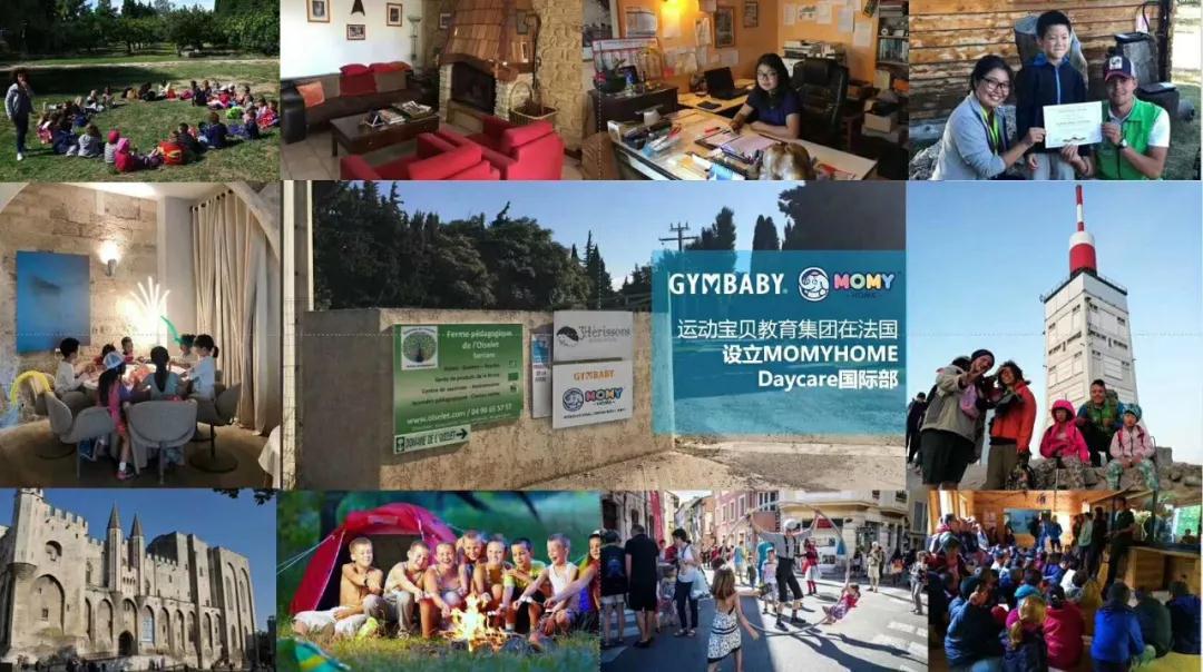 运动宝贝开启法国儿童教育交流之行,带领儿童教育国际化进程