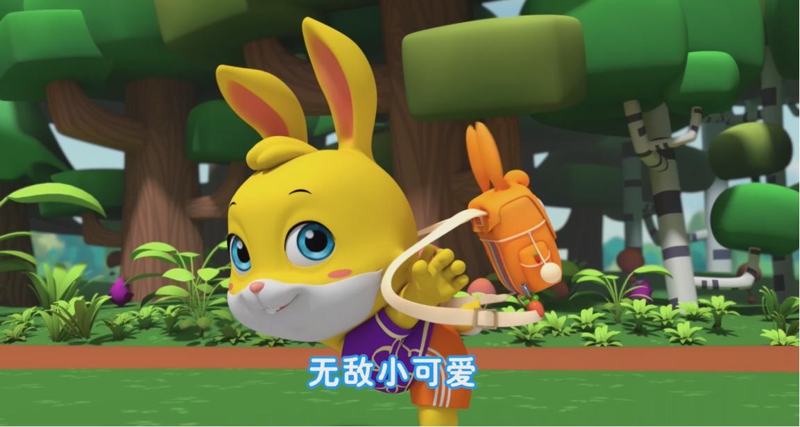 鲸媒体:运动宝贝集团《兔子贝贝》原创MV专辑献礼儿童节