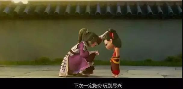 《哪吒之魔童降世》:孩子的动画片,却是一节成人的教育课