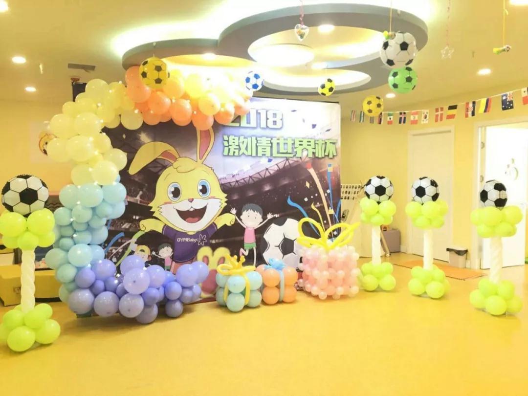 活动预告 | 趣味足球,快乐运动,鸵鸟足球走进运动宝贝早教中心