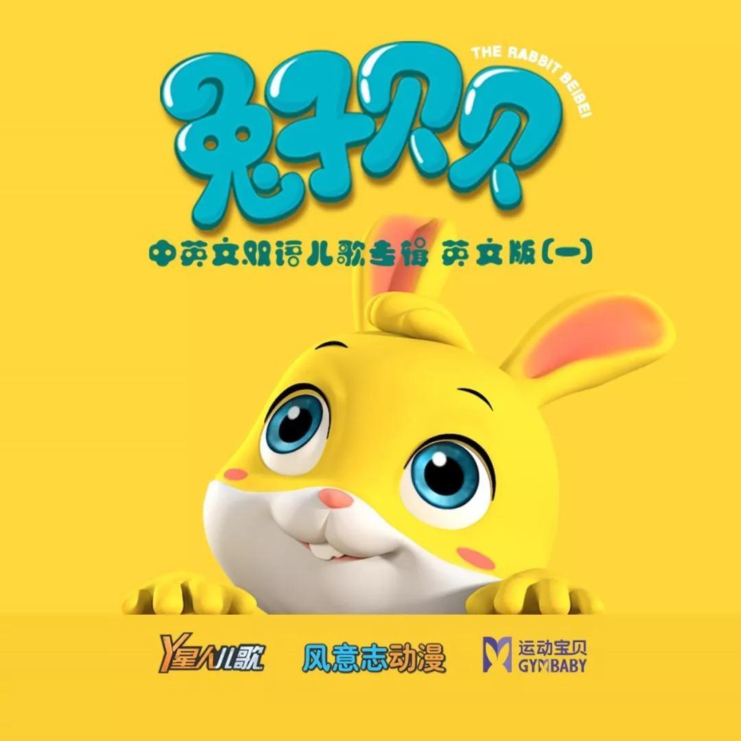 运动宝贝教育集团携MOMYHOME睦米日托引爆产业博览会,助力华中地区儿童教育产业链