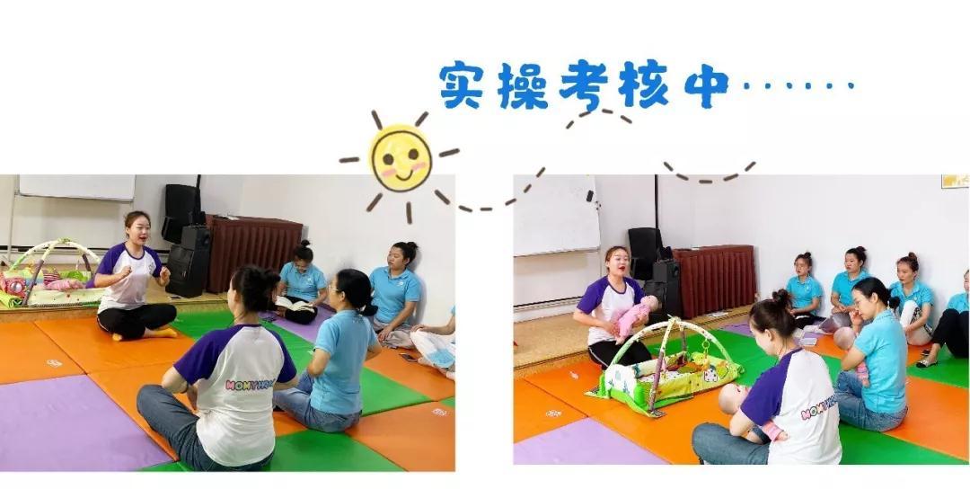 MOMYHOME第三期婴幼师培训精彩回顾
