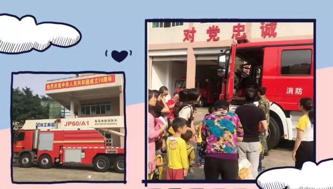 运动宝贝西樵中心:户外课堂运动宝贝--小小消防员II