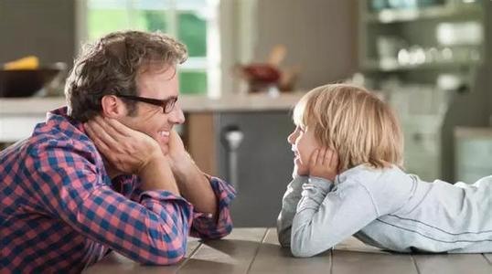 有效溝通是促進親子關系的橋梁和通道