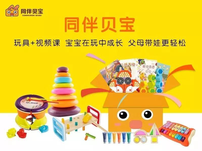 运动宝贝版权过1000项,成为中国首家版权资产管理的教育企业