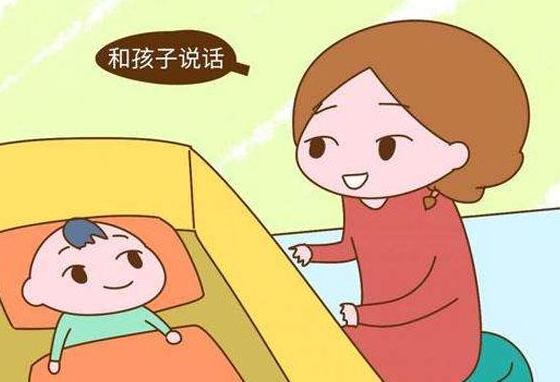 每晚睡觉前,父母多陪孩子做这两件事,他会一天比一天优秀