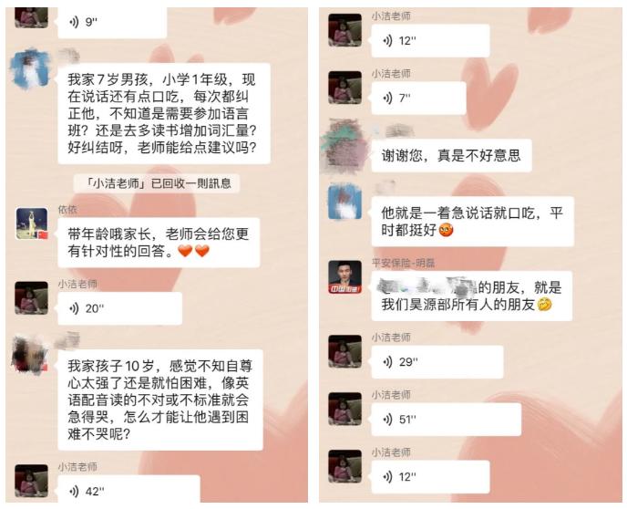 运动宝贝教育集团:同伴贝宝联合中国平安共同推出家庭育儿公益直播课堂