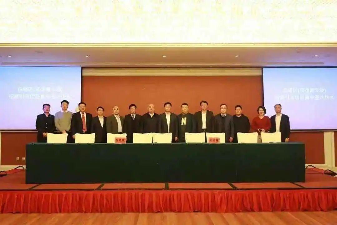 运动宝贝集团与辽阳市白塔区进行重点项目集中签约!