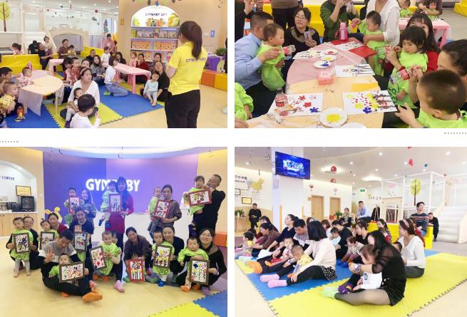 摩登4平台中心活动集锦 | 欢乐时光,童心飞扬!