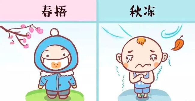 """春捂≠乱捂!记住这3个""""穿衣法则"""",倒春寒来了也不怕"""