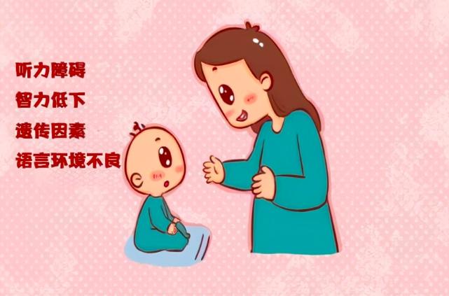 宝宝迟迟不开口说话,怀疑语言迟缓,家长可以这样做