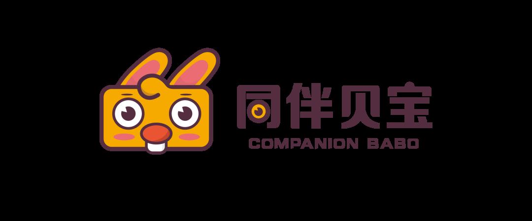 2021早教托育全产业链发展大会·运动宝贝北京专场即将盛大举办!
