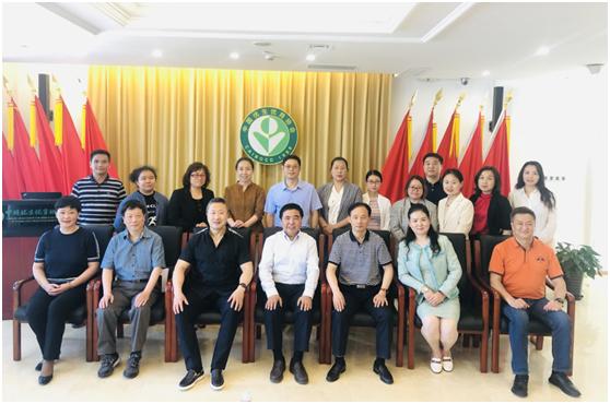 中国优生优育协会3.png
