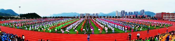 运动宝贝铜仁4.png